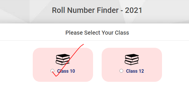 CBSE Tenth Roll Number Finder